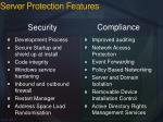 server protection features