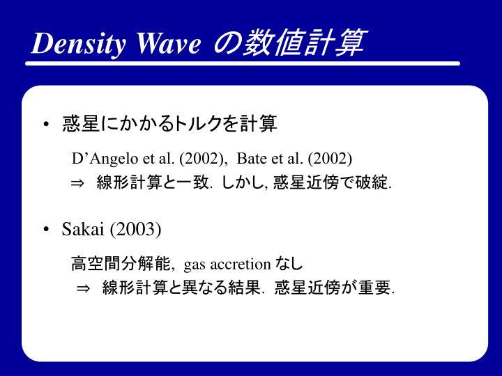 Density Wave