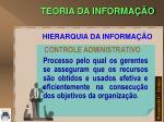 teoria da informa o1