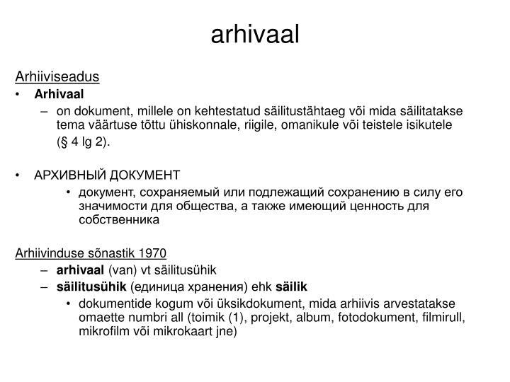 arhivaal