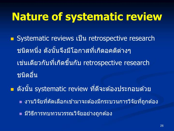 Nature of systematic review