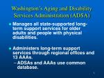 washington s aging and disability services administration adsa