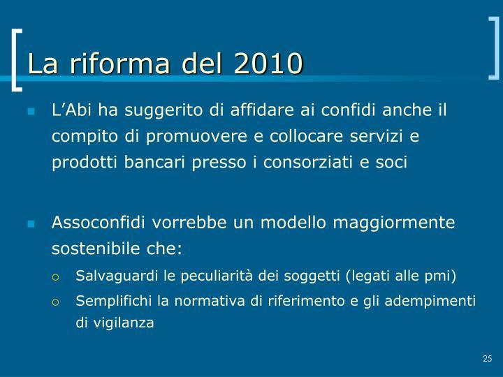 La riforma del 2010