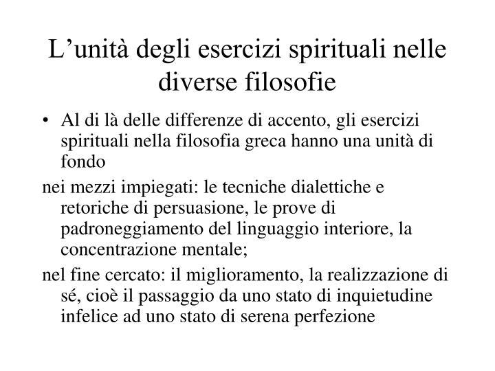 L'unità degli esercizi spirituali nelle diverse filosofie