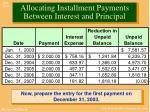 allocating installment payments between interest and principal2