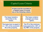capital lease criteria