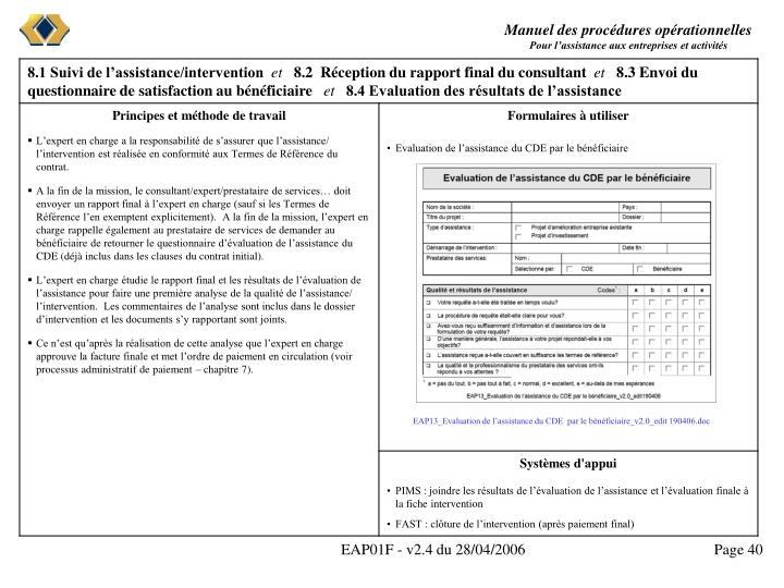 EAP13_Evaluation de l'assistance du CDE  par le bénéficiaire_v2.0_edit 190406.doc