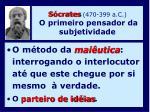 s crates 470 399 a c o primeiro pensador da subjetividade