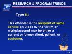 research program trends2