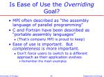 is ease of use the overriding goal