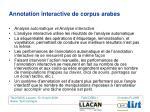 annotation interactive de corpus arabes2