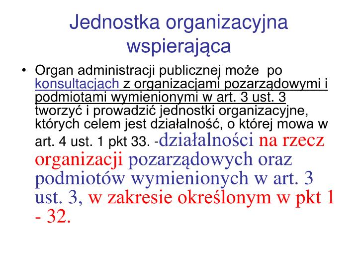 Jednostka organizacyjna wspierająca