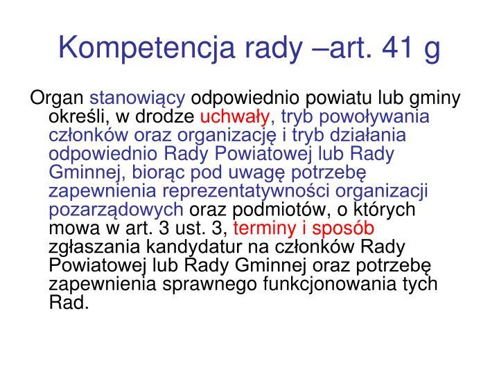 Kompetencja rady –art. 41 g