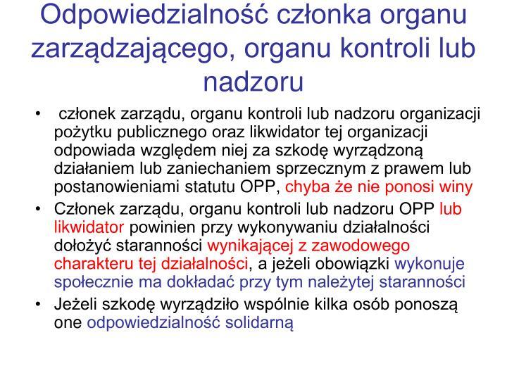 Odpowiedzialność członka organu zarządzającego, organu kontroli lub nadzoru