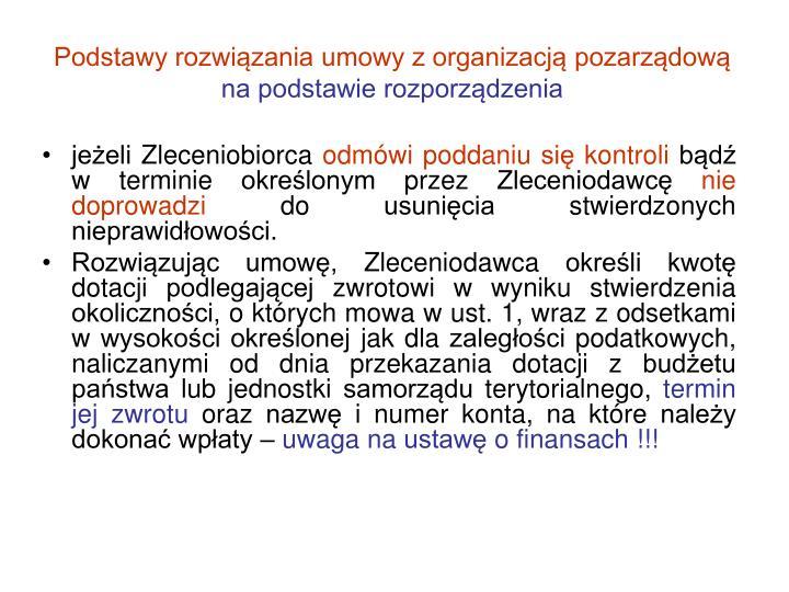 Podstawy rozwiązania umowy z organizacją pozarządową