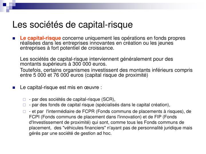 Les sociétés de capital-risque