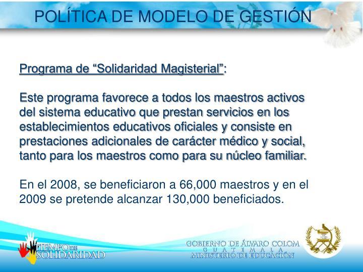 POLÍTICA DE MODELO DE GESTIÓN