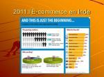 2011 l e commerce en inde6