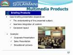 multimedia products18