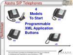 aastra sip telephones
