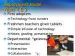 deployment model years 1 2