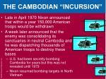 the cambodian incursion