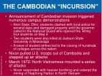 the cambodian incursion1