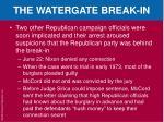 the watergate break in1