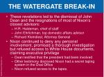 the watergate break in3