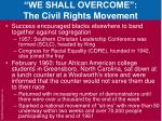 we shall overcome the civil rights movement2