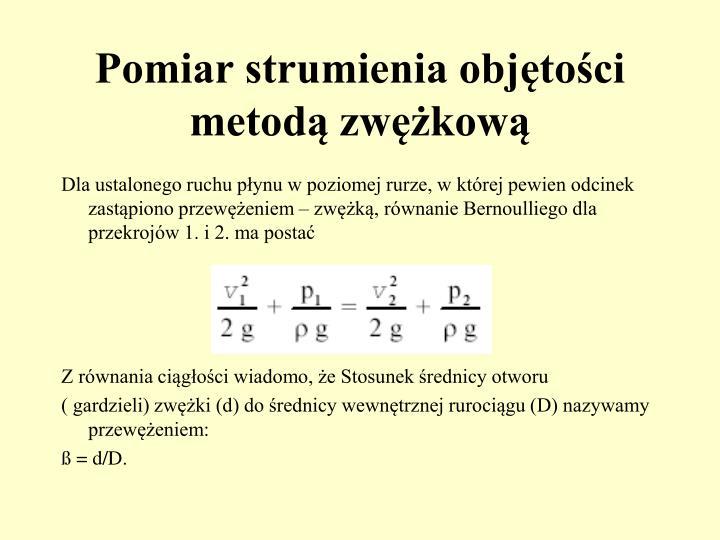 Pomiar strumienia objętości metodą zwężkową