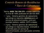 controle remoto de resid ncias tipos de cabeamento1