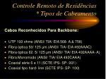 controle remoto de resid ncias tipos de cabeamento4