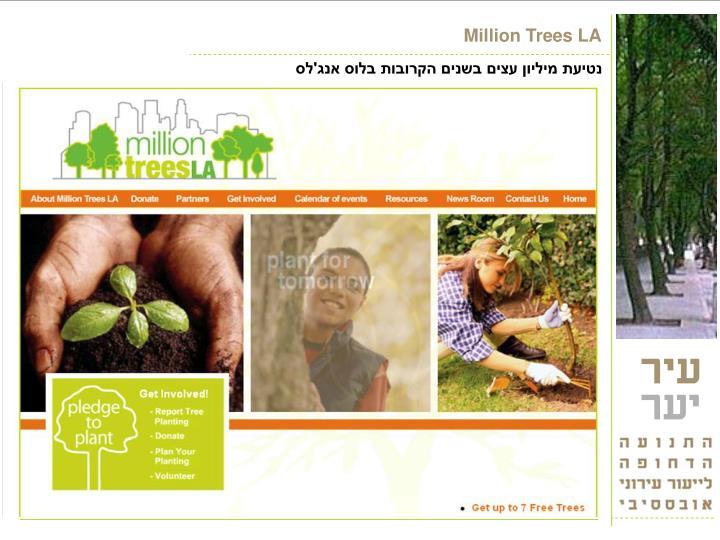 Million Trees LA