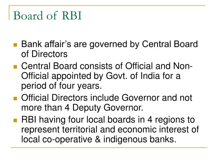 Board of rbi