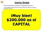 inter s simple14