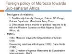 foreign policy of morocco towards sub saharan africa