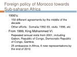 foreign policy of morocco towards sub saharan africa1