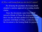 3 why would issuing bank pay after the l c expired