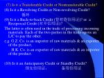 7 is it a transferable credit or nontransferable credit