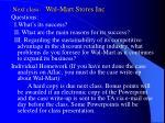 next class wal mart stores inc