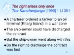 the right arises only once the kanchenjunga 1990 1 ll 391