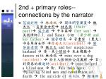 2nd primary roles connections by the narrator