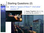 starting questions 2