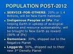 population post 2012