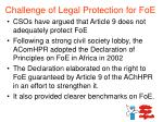 challenge of legal protection for foe1