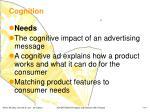 cognition1