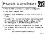 pr sentation du collectif national