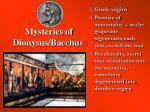 mysteries of dionysus bacchus