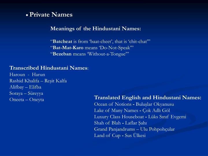 Private Names